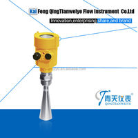 low price radar level transmitter for level measurement