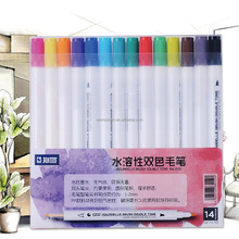 STA 3132 Watercolor Washable Dual Brush Markers 14 Piece 28 Gradient Color Soft Calligraphy Pens Water Soluble Aquarelle Markers