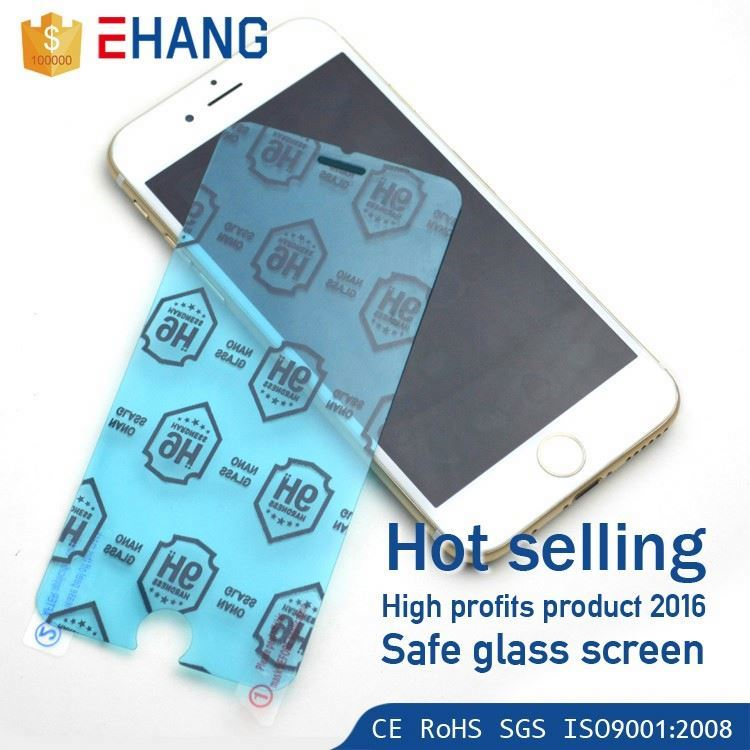 China 2016 new products invisible glass screen guard for samsung j5 touch screen