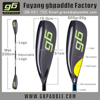 2016 Wholesale Hot -selling High quality outrigger canoe paddles cheap canoe paddle for kayak paddle board