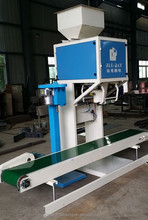 New condition Hot sale manual caustic soda packing equipment bagging machine made in china for sale