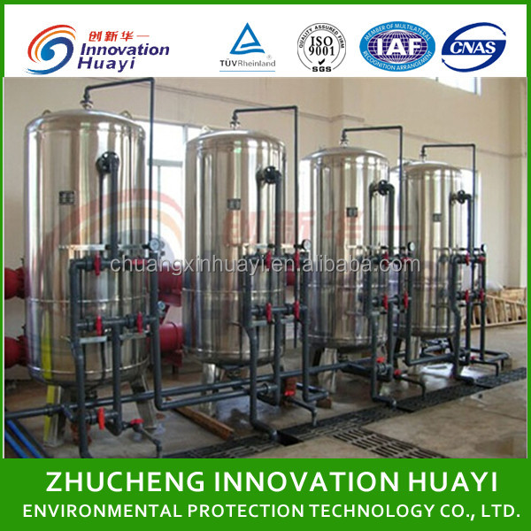 high efficient activated carbon filter