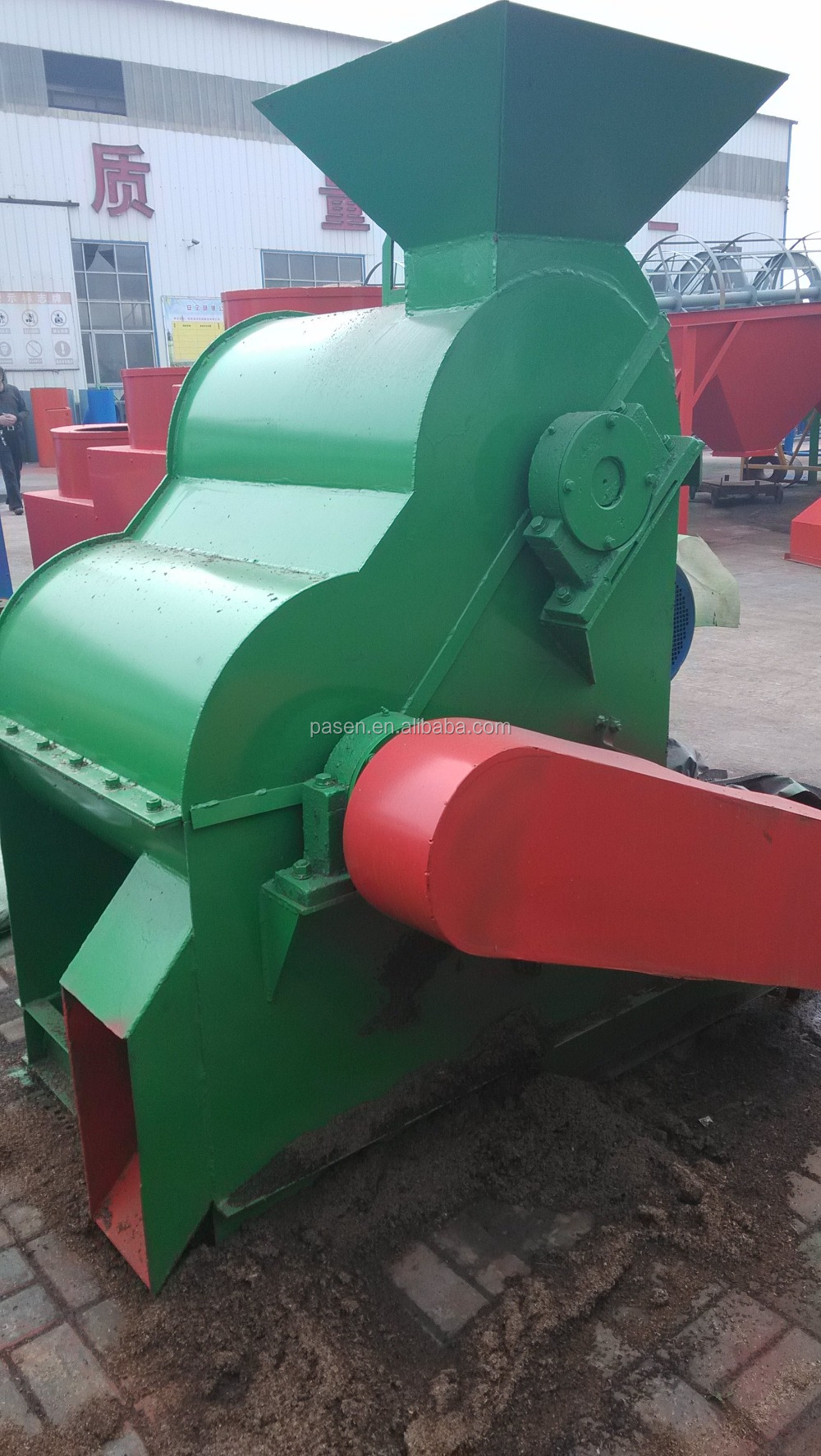 Organic Material Crusher Machine | Animal Waste Crusher Machine / Organic Fertilizer Crusher