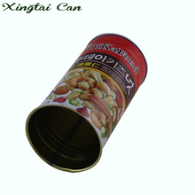 90x220mm Food grade recyclable round metal biscuit tin can