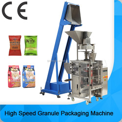 Auto cotton candy vffs packing machine
