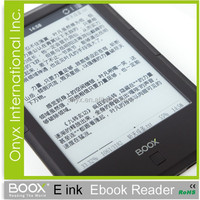 ereader manufacturer selling most popular products in china