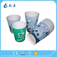 Vending food grade paper insulated striped single hot coffee paper cup