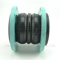 KST double sphere rubber expansion bellow joint with galvanized flanges