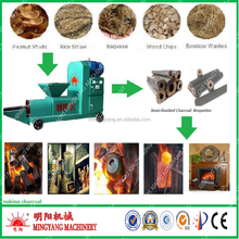 Factory sale biomass briquette Machine/wood briket machine/wood press to make sawdust briquette 08615039052280