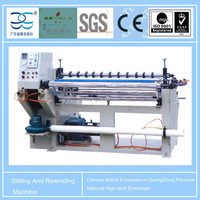 Sell XW-801D slitting and rewinding machine