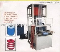 Shopping Bag Manufacturing Machine