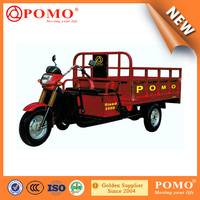 POMO-Wholesale High Quality Steed3500 three wheel motor tricycle vehicle/electric tricycle