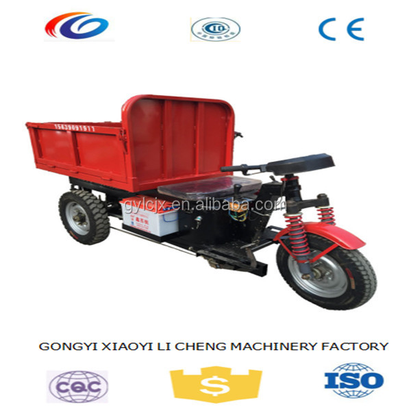 top quality widely usd in mine electric tricycle/cargo transport mini truck with hydraulic system sale