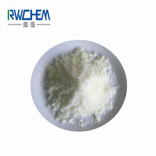 High quality best price of 4,5,6,7-tetrahydro-2-benzofuran-1,3-dione CAS:2426-02-0