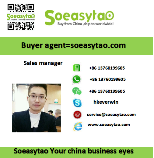 SOEASYTAO shenzhen General Trade Import Export Agents Wanted for Buyers