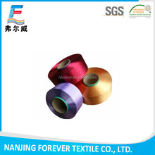 1680 denier nylon 6 FDY yarn price per kg