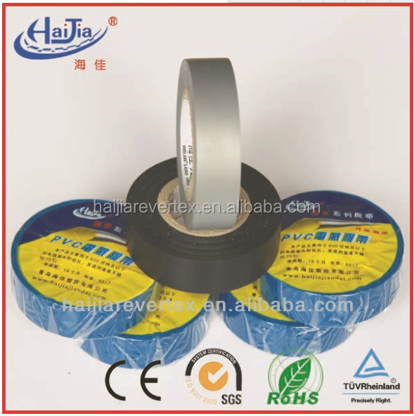 hot sale black pvc tape / 3M pvc electric tape /pvc insulation tape