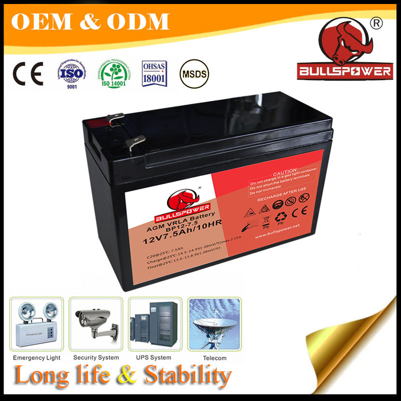 12v 7.5ah battery sealed lead acid battery 12v 2.5ah rechargeable battery 4v BP12-7.5