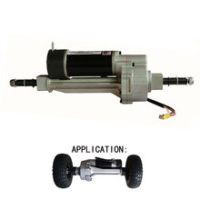 24v 250w Electric motor drive 3 and 4 wheels used for buggy or go cart or tractor or agv