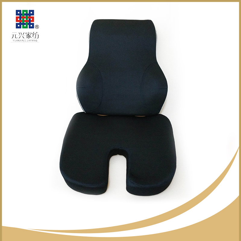 2016 Latest Promotion Memory Foam Gel Car Seat Cushion