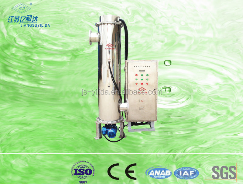 Explosion-proof UV sterilizer for oil plant water treatment,automatic cleaning UV water sterilizer