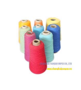 recycled colour yarn cotton