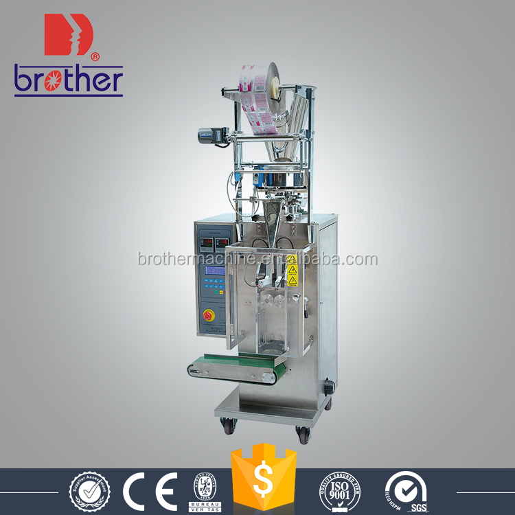 Brother vertical sugar grain pouch 3 side filling sealing packing machine for granule DXDK80C