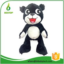 MT002 Hot Sale customize plush toy animal little ugly toy