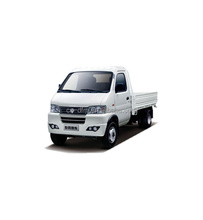 dongfeng Double row cab mini truck/3t light cargo truck