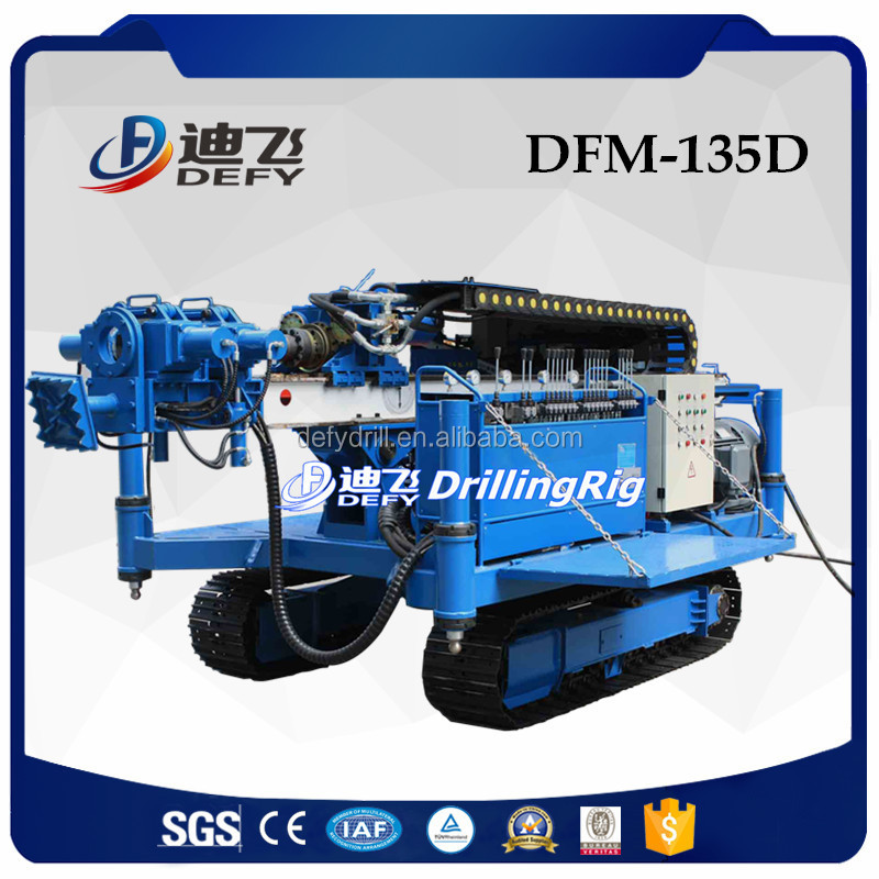 DFM-135D Easy to operate full hydraulic pile hole engineering rig