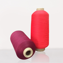 2016High quality competitive price polypropylene fdy pp yarn for knitting with free sample good services