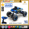2016 Best christmas 1:14 nitro rc car toy for kids