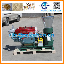 small cattle feed pellet mill with sales