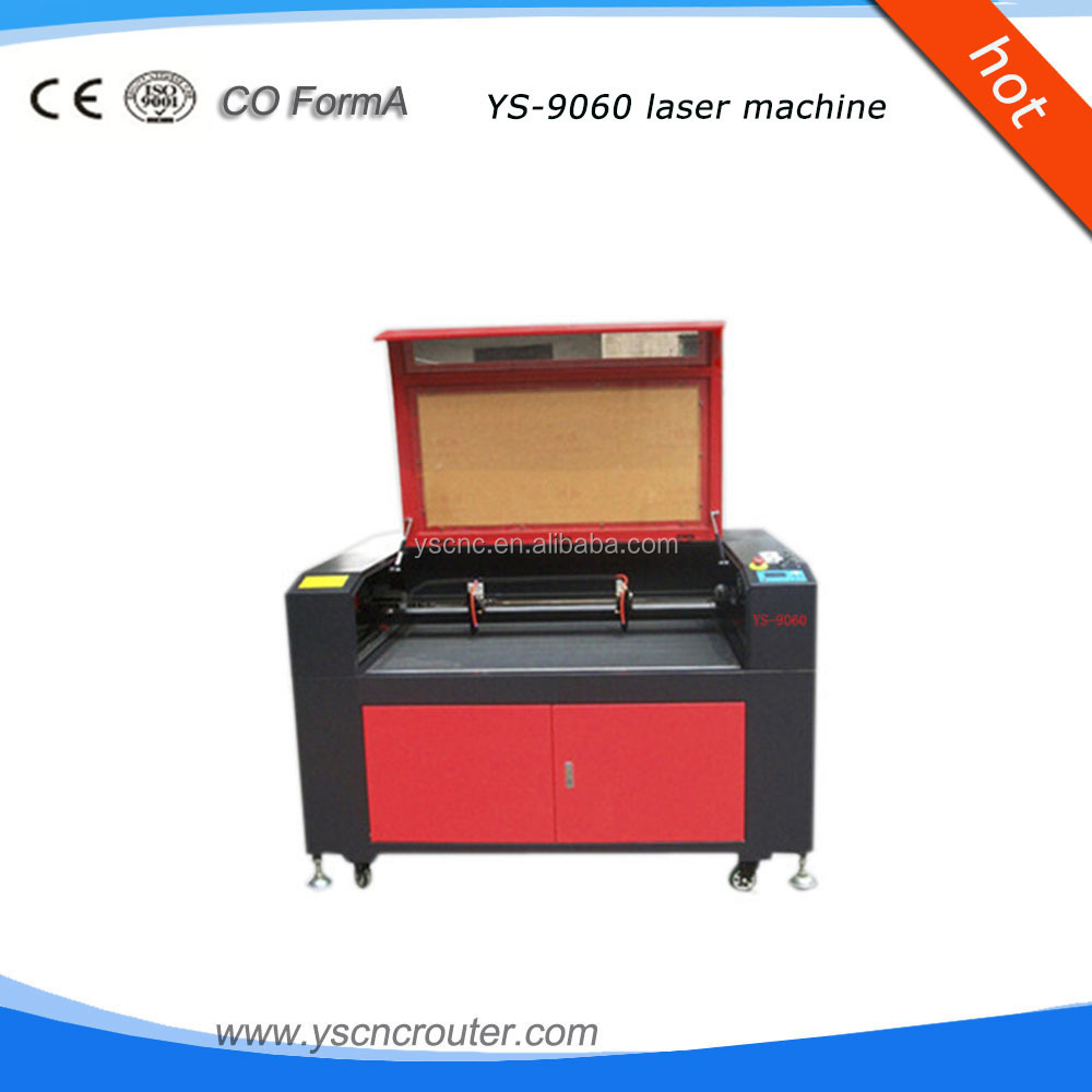 animal toy engraving and cutting machine 9060 medal laser engraver 0904