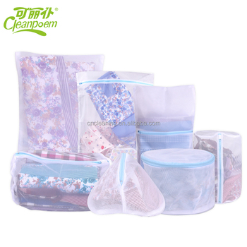 High Quality bra Socks Underwear Mesh Laundry Washing Bags