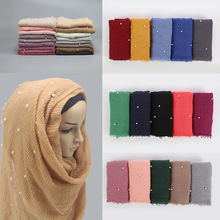 Ladies maxi pearl hijabs oversize islamic head wraps soft long muslim frayed premium cotton plain hijab