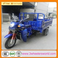 China 200cc five wheels cargo motorized tricycle