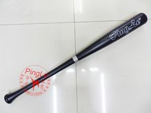 2017 league Baseball bat