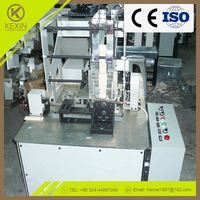 YLX180 Good Service China Wholesale Free Adjustment round bar digital flower printing machine price