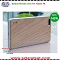 2015 New hot sale natural bamboo skin for Huawei P8 BCP8
