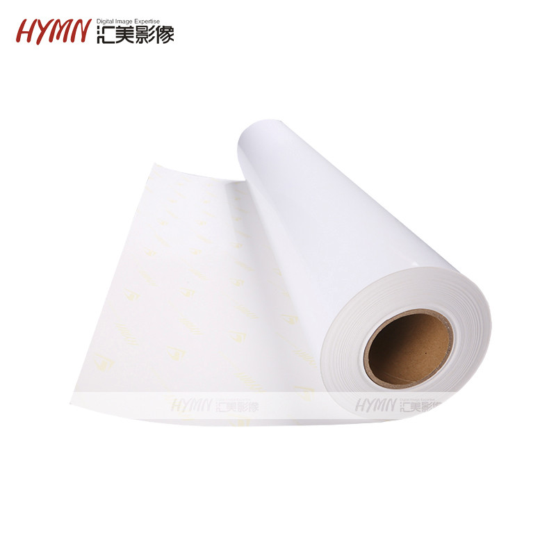 "36"" OEM Resin coating 260gsm double sided high glossy inkjet photo paper roll"