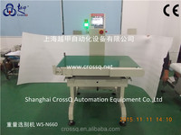 Automatic weighing scale/Online weight checking machine/Large packaging inspection machine