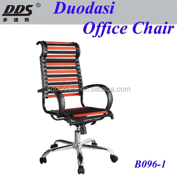Bungee lastique chaise de bureau sans roues m tal en - Roue de chaise de bureau ...