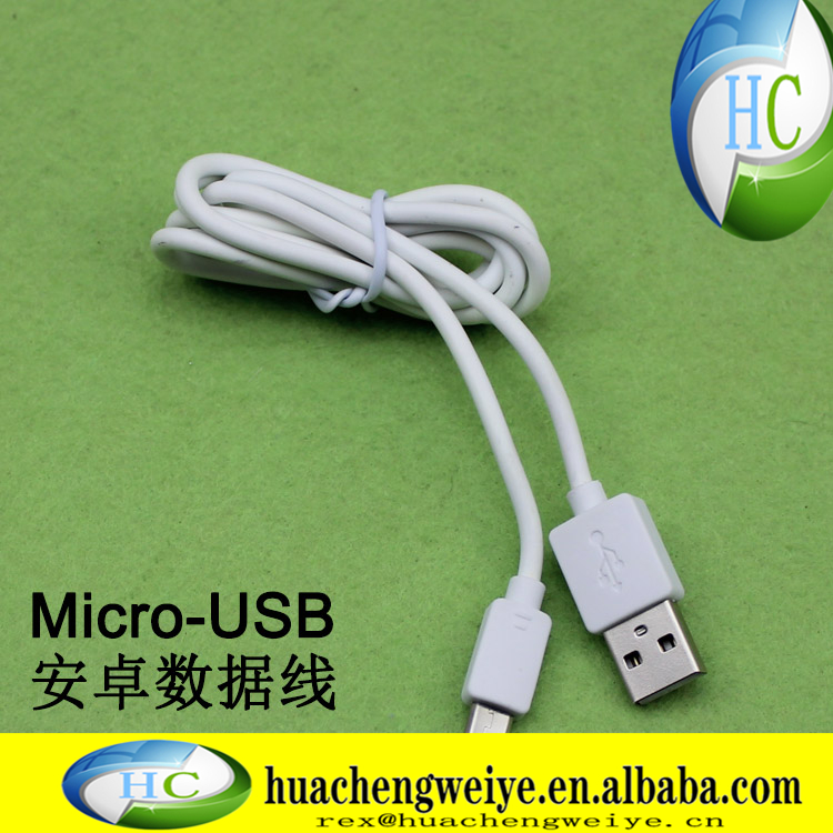MicroUSB mobile phone data cable charging line length 100cm1 meters 300