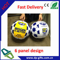 Inflatable PVC Beach Ball With Logo