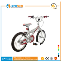 city sports bike for kids with low price