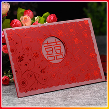 custom Chinese wedding invitation card 2016 in China factory, free design