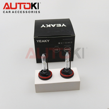Autoki Yeaky 3800LM Philip OEM DOT bi Xenon HID Kits h9 with 3 years warranty & Emark