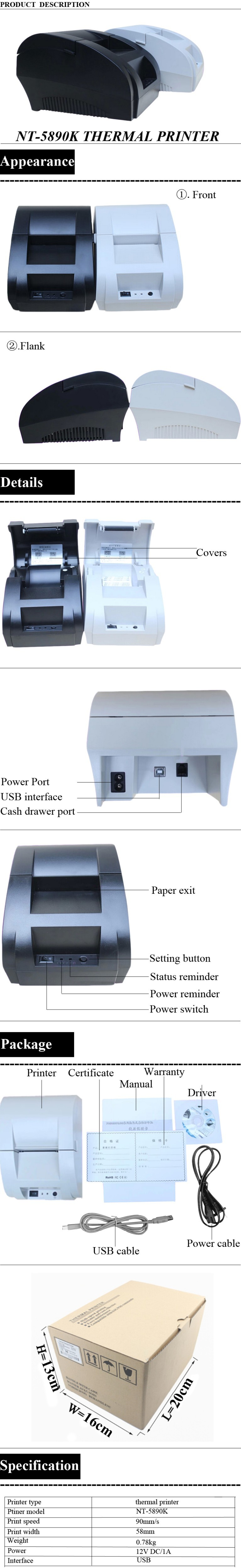 NT-5890K 58mm POS System Barcode Thermal Printer