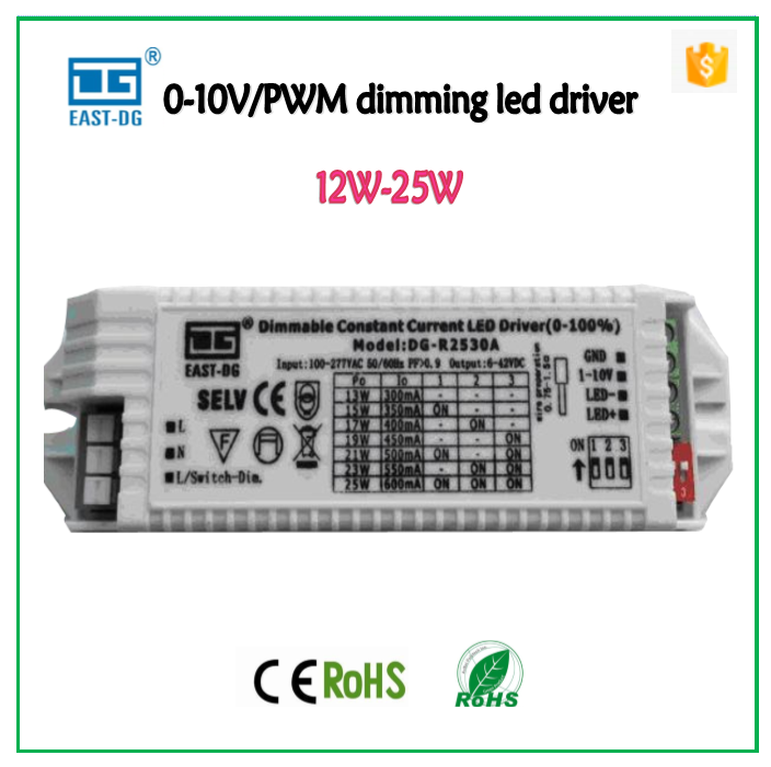 R2530 ce emc high power 0-10v/pwm led dimmable driver 42V 25w constant current high power led drive 300ma - 600ma